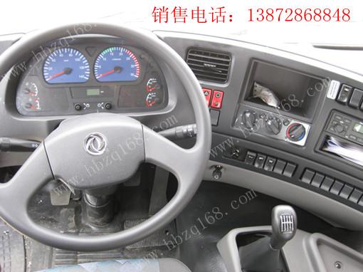 东风天龙c260驾驶室内饰配置图片-随车吊厂家最新